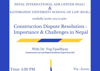 NIAC KUSL Lecture Series Flyer